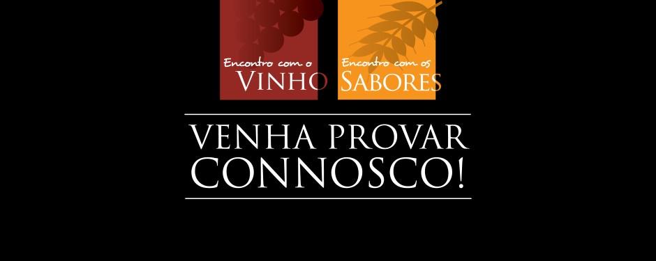 Vinhos e Sabores 2015, Lisboa